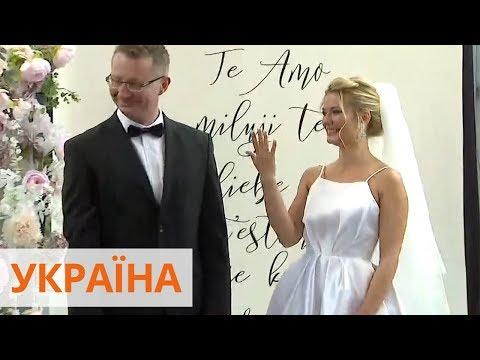 02.02.2020 свадебный бум в Украине