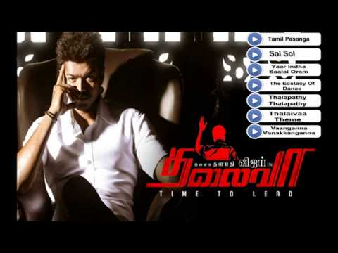 Thalaivaa- Jukebox (Full Songs) Travel Video