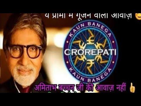 Dubbing artist kaise bane | Ye bachchan ji ki aawaz nahi hai |