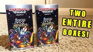 *SHINY POKEMON CARDS EVERYWHERE!* Opening Both GX ULTRA SHINY Booster Box!