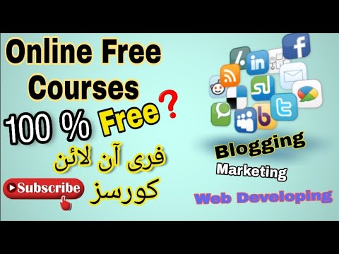 Free Online Courses 100% Free  Learn free online Business  No Promotions  Part-1