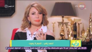 إيناس الدغيدي: مشاكل أحمد زكي مع الستات بسبب والدته!