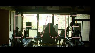 DEVOTE #001 - Shinji Wakasa/Sound Creator - Documentary video ARRI ALEXA classic EV