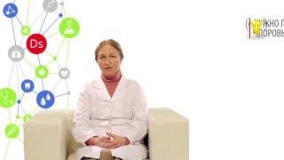 видео Комплексное обследование организма