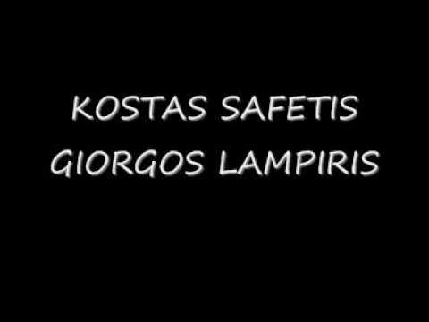 KOSTAS SAFETIS LAMPIRIS SAN TIN DIKI SOU TIN AGAPI