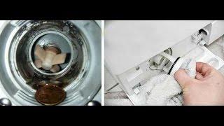 Как прочистить фильтр своими руками, если не сливает стиральная машина(Виде о том, как прочищать сливной фильтр стиральной машины и заливной фильтр. Как часто и что делать если..., 2016-03-21T10:42:00.000Z)