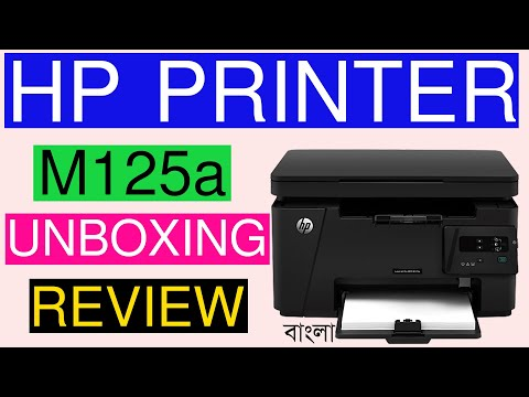 hp 125nw review
