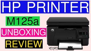 HP Laserjet Pro MFP M125a Unboxing & Review !
