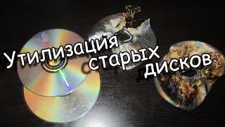 видео Утилизация старых окон