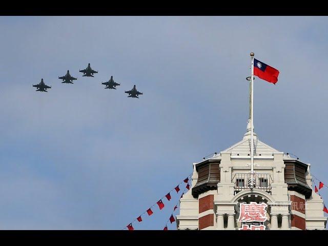 【Rti】20210928 กองทัพไต้หวันระดมเครื่องบิน 29 ลำ ซ้อมบินเตรียมโชว์แสนยานุภาพในพิธีเฉลิมฉลองวันชาติ