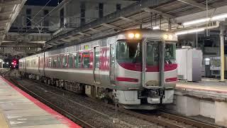 キハ189系H6編成回送列車 草津駅発車