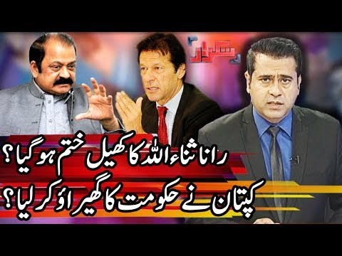 Takrar With Imran Khan | 29 November 2017 | Express News
