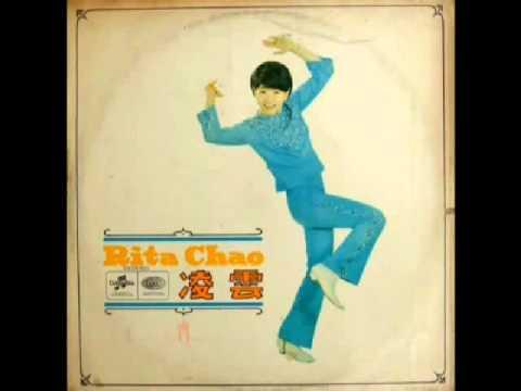 Rita Chao sings Only Friend