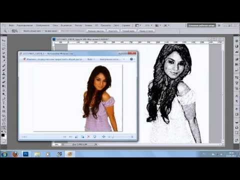 Карандашный рисунок - ФотоФания: бесплатные фотоэффекты и фильтры онлайн 8