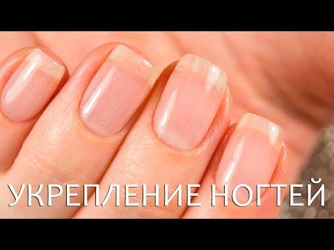 Портит ли Shellac ногти?