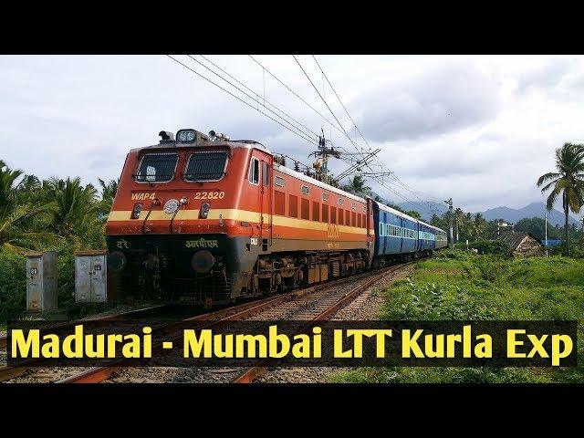 Night Trip | Madurai - Mumbai LTT Kurla Weekly Express