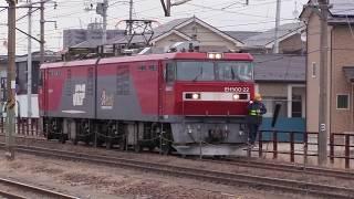 仙台貨物ターミナル EH500牽引貨物列車 2018年3月21日①
