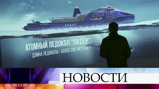 видео Выставка / RIW-2013