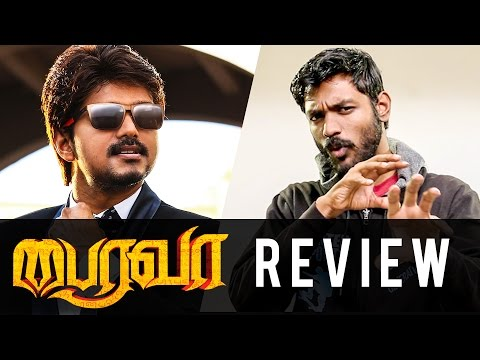 Bairavaa Review | Did Vijay entertain or...