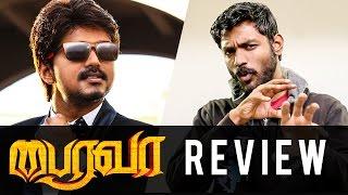 Bairavaa Movie Review | Vijay, Keerthi Suresh