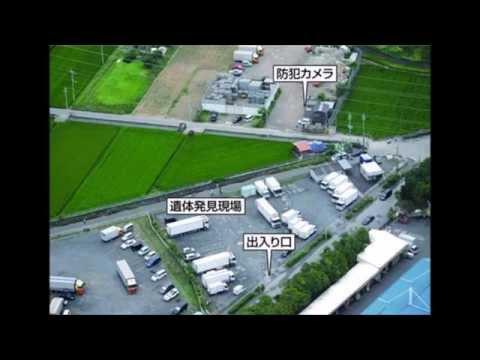 【閲覧注意】大阪高槻殺人事件犯人・山田浩二容疑者の顔写真画像