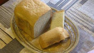 Домашний французский ХЛЕБ в хлебопечке! Вкуснятина необыкновенная! Лучше магазинного!