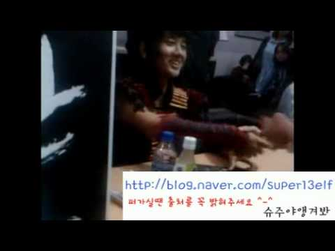 091024 Unbearably cute Yesung @ Namhansansung singing event