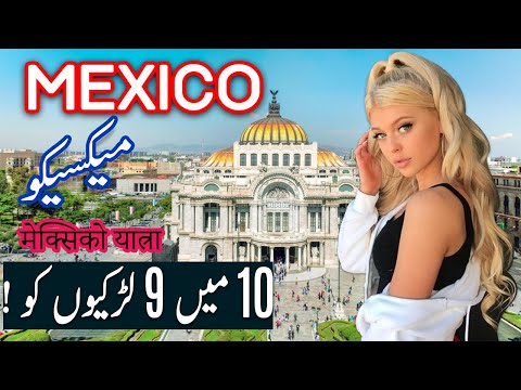 VIDEO: Travel To Mexico | History Documentary in Urdu And Hindi | Spider Tv | میکسیکو کی سیر
