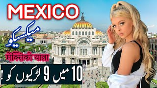 Travel To Mexico History Documentary in Urdu And Hindi Spider Tv