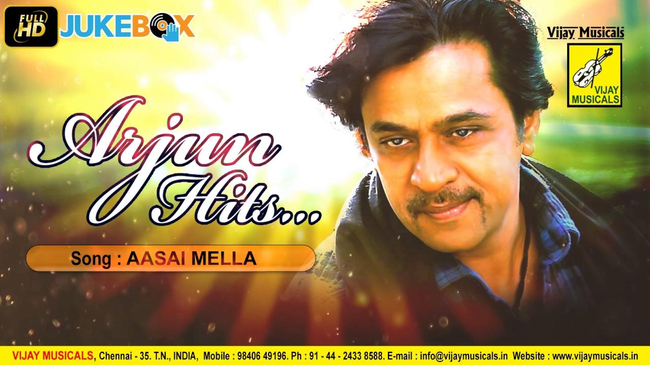 Download iravu naadagam mp3 song from movie annan ennada thambi.