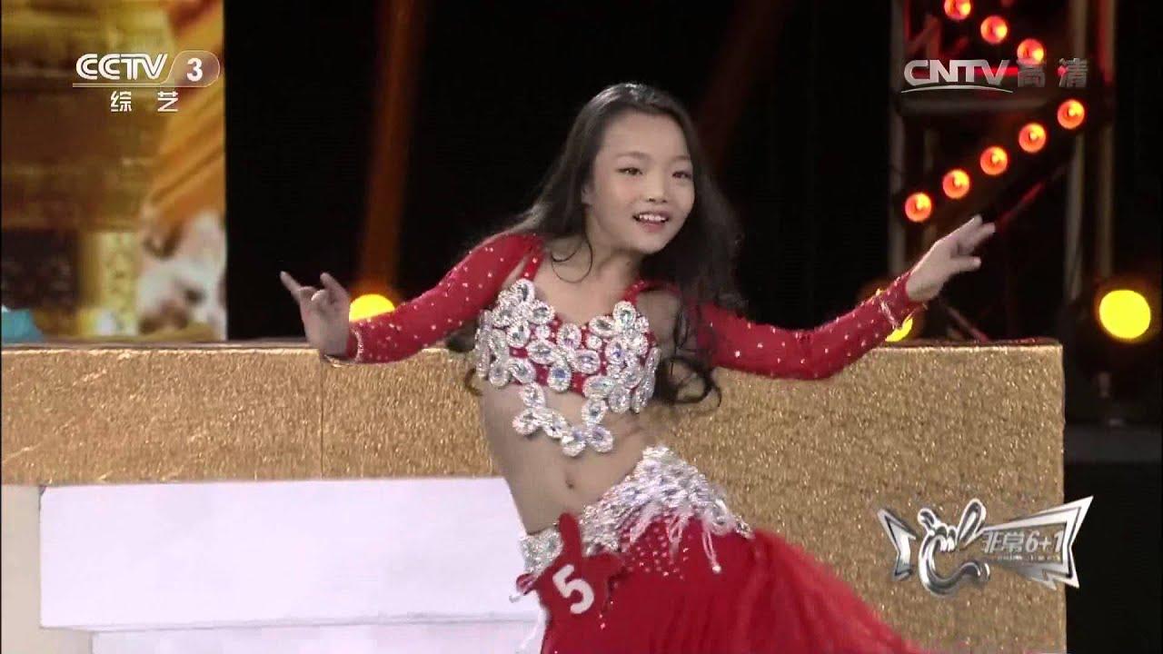 Maravillosa danza al estilo árabe bailando por la niña china Luo ...