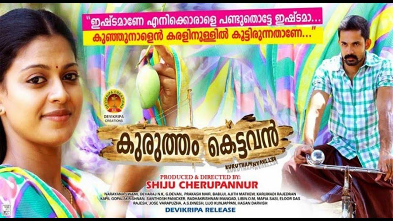 news maker malayalam moviewatch - photo #29