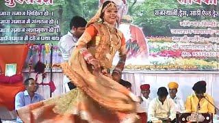 """""""Lilan_Singare""""""  Durga Jasraj ki aavaj me or """"Anita bhati"""" ka dance // valsad live"