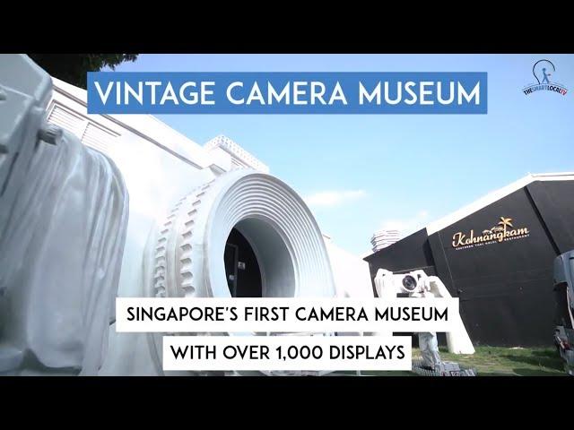 Camera Museum In Singapore