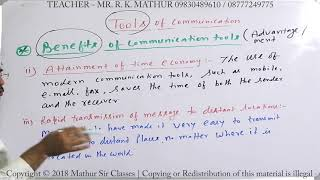 Benefits of Tools of communication | Business Communication | Mathur Sir Classes