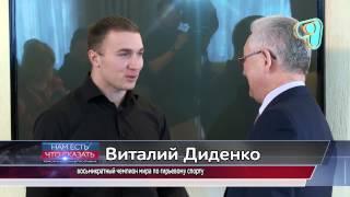 Аким области Ерик Султанов встретился со спортсменами