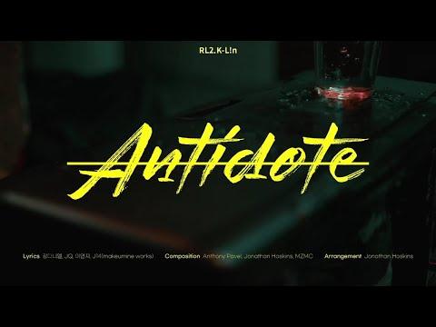 Antidote 姜丹尼爾