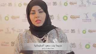 تعليق مديحة بنت سعيد السليمانية  في
