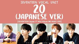 [LYRICS/가사] SEVENTEEN (세븐틴) - 20 (Japanese Ver.) [Japan 1st Mini Album WE MAKE YOU]