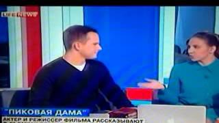 ПИКОВАЯ ДАМА фильм ужасов /супер качество/