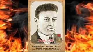 видео Штендер moldova