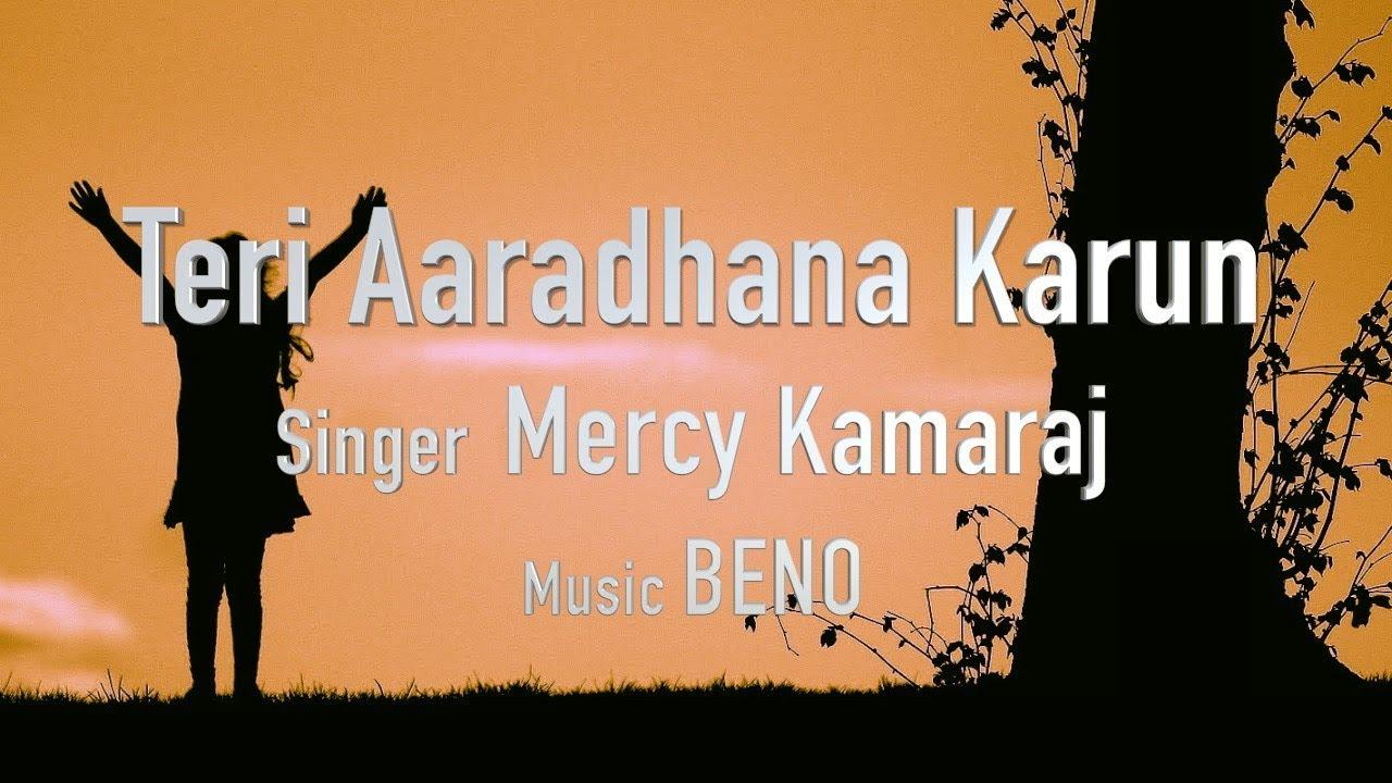 teri aradhana karu video song free download