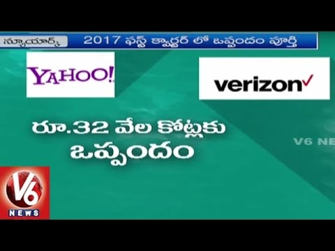 Verizon Communications Buys Yahoo For 4.83 Billion | V6 News
