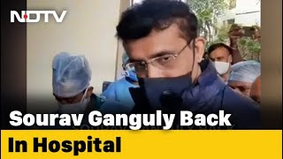 Sourav Ganguly Complains Of Chest Pain Again, To Be Admitted To Hospital
