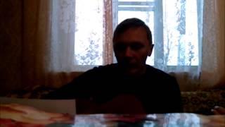 Андрей Заря Он все так же на корточках Cover
