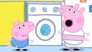 Peppa Pig Français | La Lessive 💦 Episodes Complets | Dessin Animé