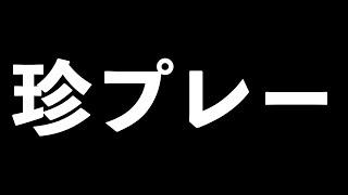 【パワプロアプリ】パワプロ珍プレー大賞。#shorts