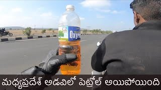 HYDERABAD TO RAJASTHAN DAY 20 నాగపూర్