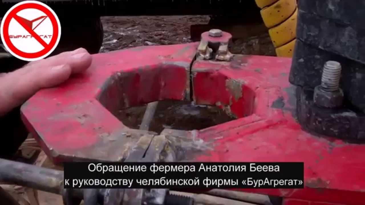 Работа буровой установки Bauer BG15 H - YouTube