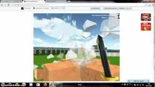 Копия видео Как создать салют в Копателе Онлайн(, 2013-02-09T07:31:18.000Z)